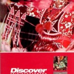 Discover Trinidad & Tobago Travel Guide Issue 17 (2006)